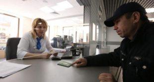Как сделать временную регистрацию по месту пребывания иностранному гражданину