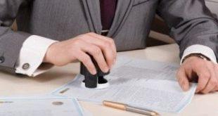 Порядок оформления и подачи заявления о государственной регистрации права собственности (образец)