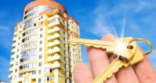 Как взять ипотеку на квартиру? С чего начать