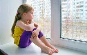 Прописать несовершеннолетнего ребенка