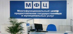 бланки документов на временную регистрацию иностранных граждан