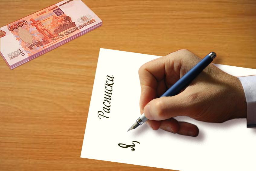 Как оформить расписку о задатке при покупке квартиры