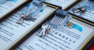 Можно ли бесплатно получить квартиру от государства – условия и необходимые документы
