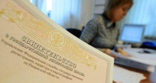 Кто по закону РФ имеет право на приватизацию квартиры