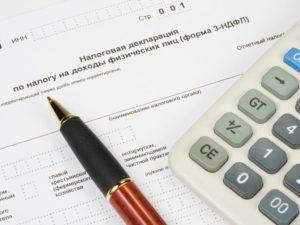 Какая сумма по договору купли продажи недвижимости не облагается налогом