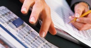 Как определить сумму налога на недвижимость по новому законодательству, кто имеет льготы
