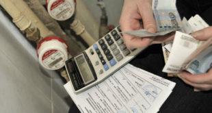Кто может претендовать на субсидии для оплаты коммуналки и как ее оформить
