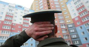 Кто из военнослужащих имеет право на государственную поддержку ипотечного кредитования по новому законодательству