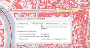 Как найти требуемый участок по кадастровому номеру на онлайн-карте