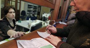 Как по закону начисляется пеня за просрочку оплаты коммунальных услуг