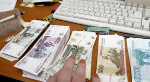 Как узнать задолженность по квартплате через интернет, если знаешь только адрес