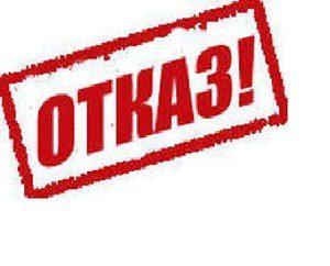 Изображение - Как увеличить земельный участок по дачной амнистии otkaz-ot-nasledstva-sposoby-oformlenie-sroki-300x242