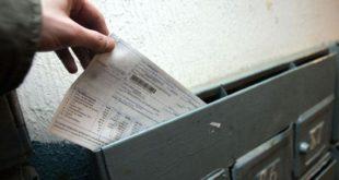Постановление №354 от 06.05.2011 – Правила предоставления коммунальных услуг