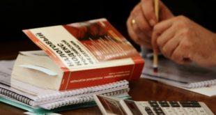 Налог на наследство по завещанию в России (действующие изменения с 2016 года)