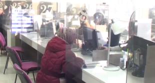 Как происходит регистрация права собственности на квартиру в МФЦ