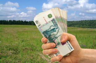 Как составить договор переуступки права аренды земельного участка между физлицами