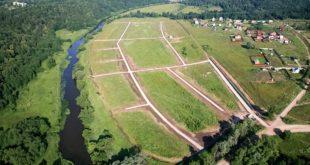 Статья 11.7 Перераспределение земельных участков